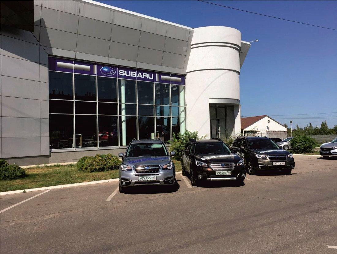 Арена Авто -официальный дилер Subaru в г. Тольятти