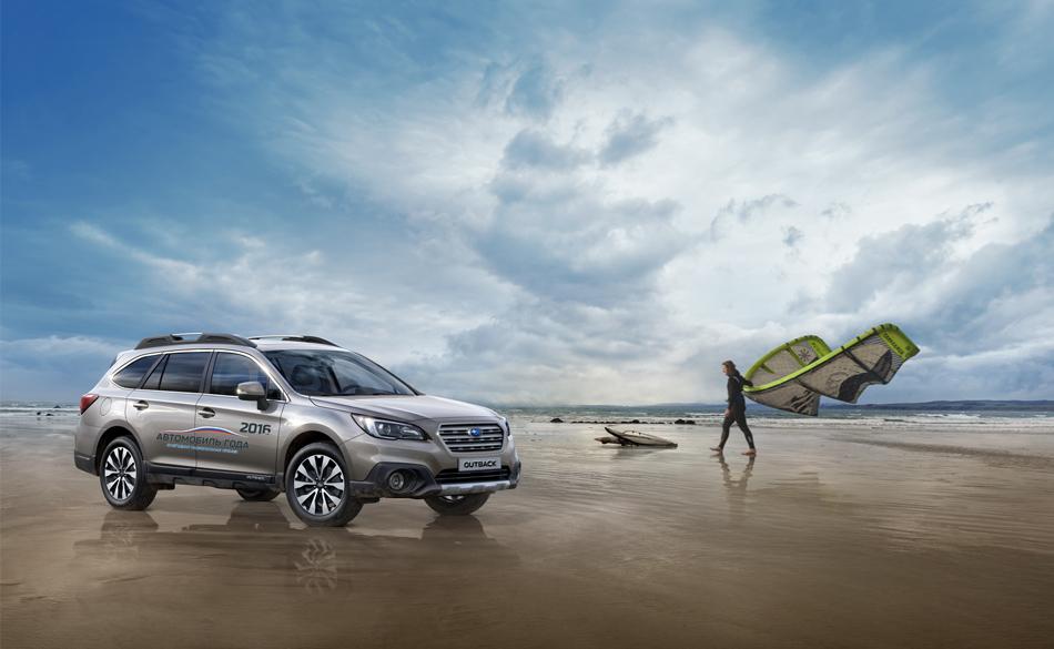 Subaru Outback – лучший универсал по мнению россиян